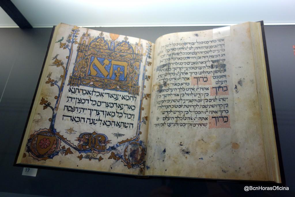 Haggadah de Sarajevo. Segunda mitad del siglo XIV. Narración de la Pascua Hebrea